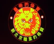 newbeijing