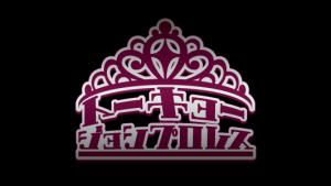 tokyojoshi-logo