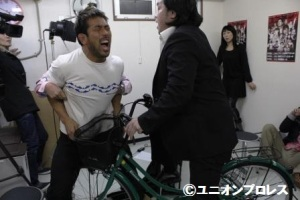 union-ganbare-bicycle