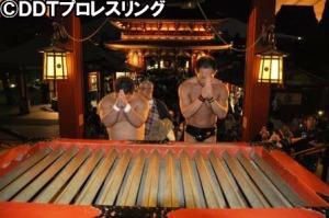 nakazawa-ihashi