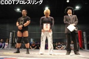 koichiro-kimura-tribute