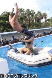 somato-boat