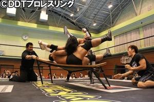 higuchi-table-crash