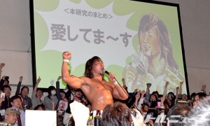 tanahashi-powerpoint