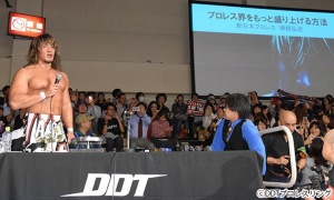 tanahashi-powerpoint1