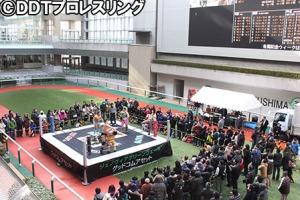 fukushima-racecourse-wrestling