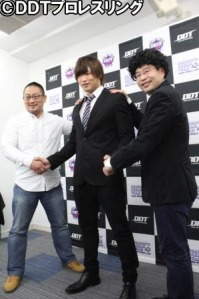 ibushi-returns-institute