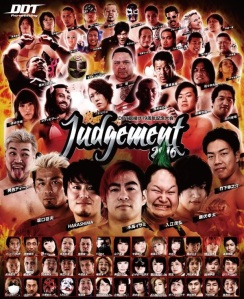 ddtjudgement2016poster