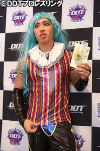 rainbowkawamura