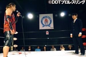 kawamura-appears