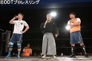 boyz-oishi-harashima