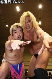 dino-takayama-nofear