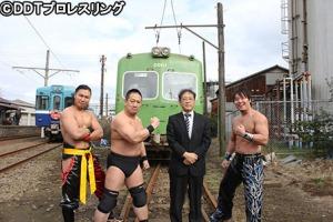 train-wrestling