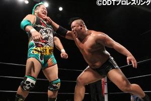 DDT NEW ATTITUDE