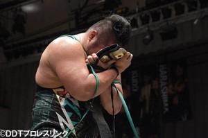 Risultati immagini per DDT Max Bump 2018
