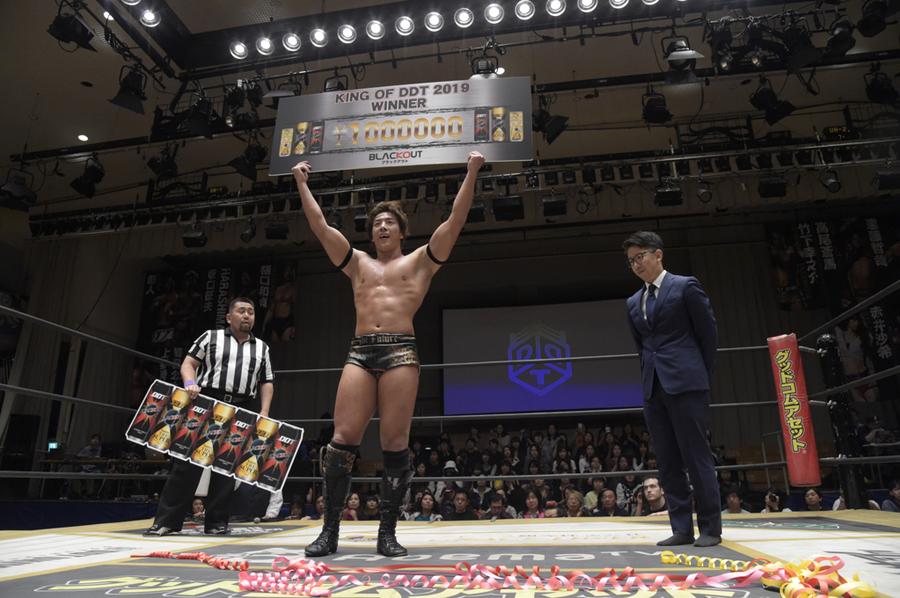 King Of DDT | Dramatic DDT