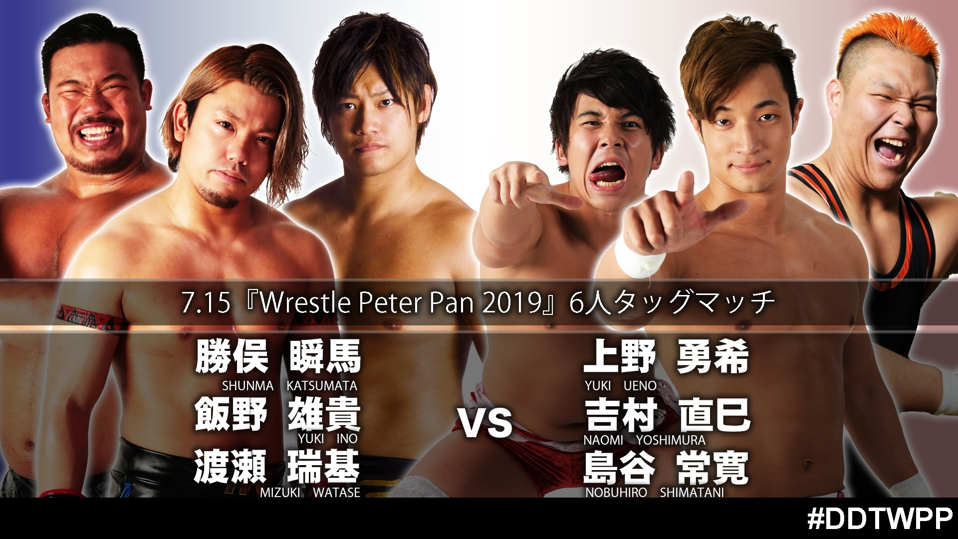 "DDT ""WRESTLE PETER PAN 2019"" Preview 