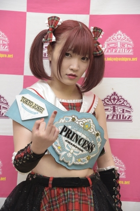 International Princess Championship | Dramatic DDT